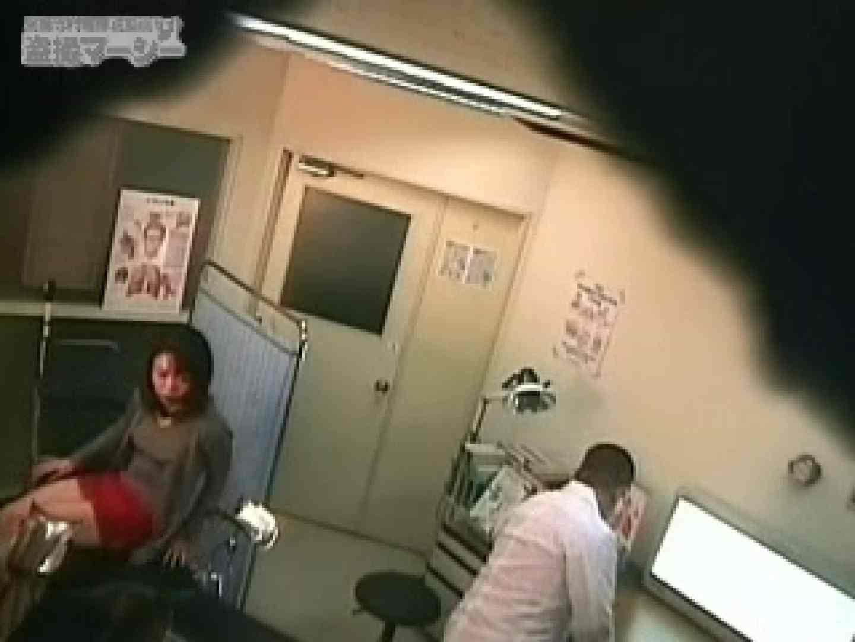 極悪産婦人科被害報告01 オマンコ | マンコ  61pic 37