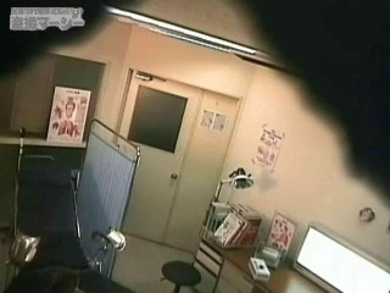 極悪産婦人科被害報告01 オマンコ | マンコ  61pic 40