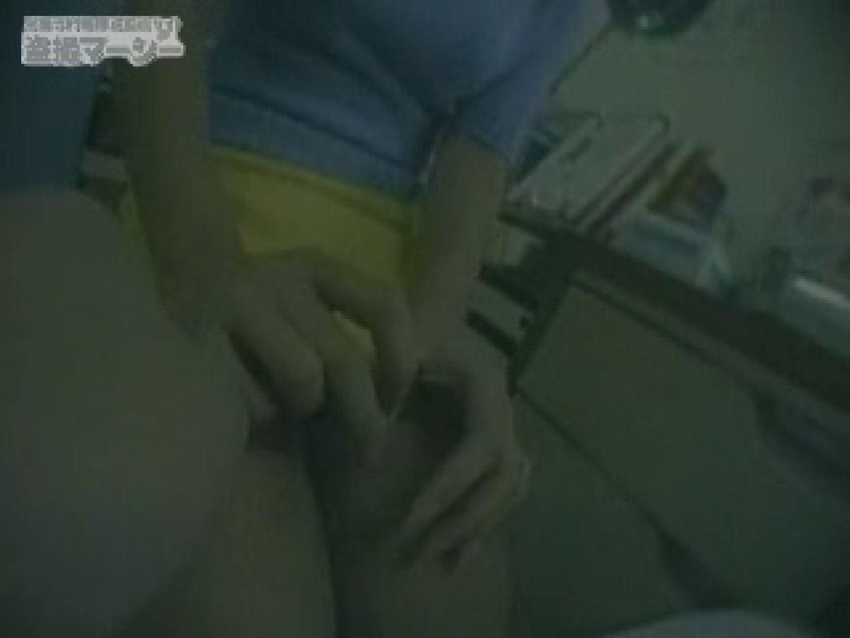 極悪産婦人科被害報告01 オマンコ | マンコ  61pic 41
