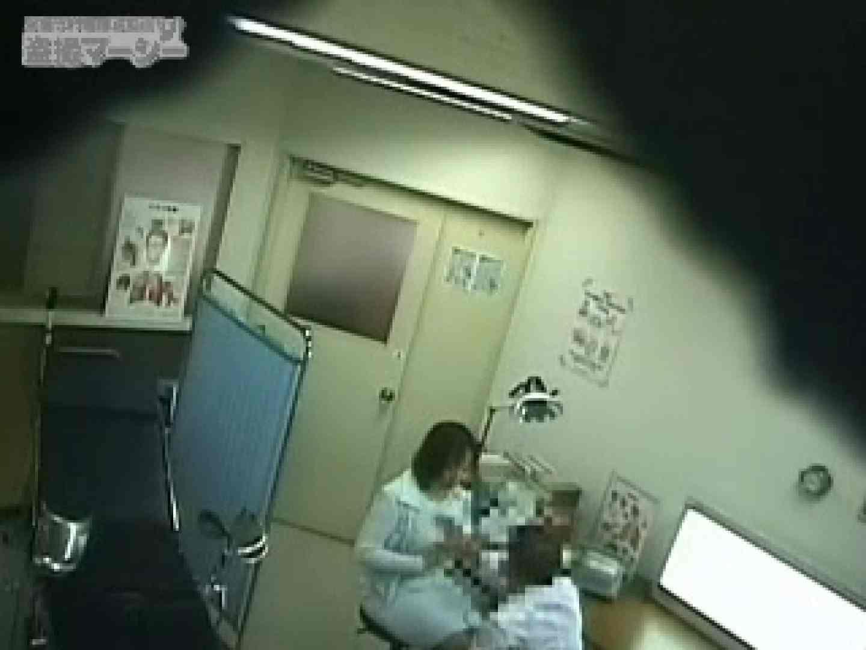 極悪産婦人科被害報告01 オマンコ | マンコ  61pic 47