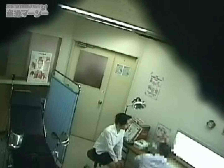 極悪産婦人科被害報告01 オマンコ | マンコ  61pic 51