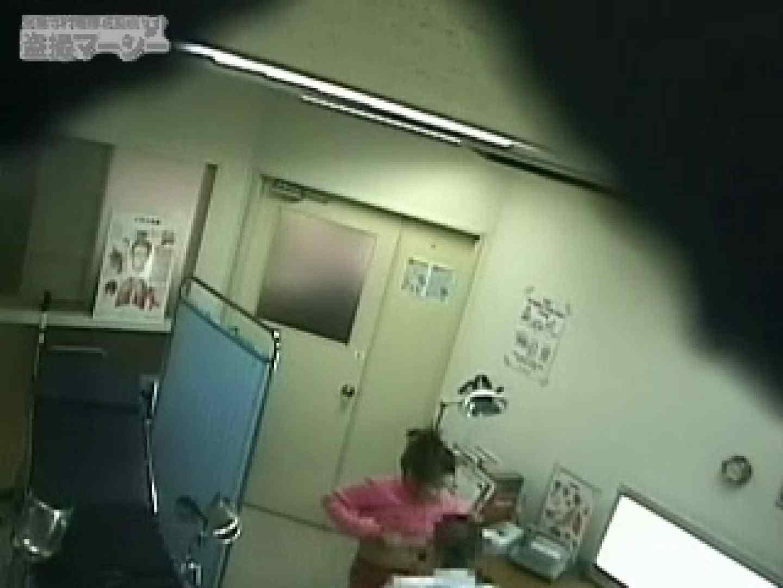 極悪産婦人科被害報告01 オマンコ | マンコ  61pic 61