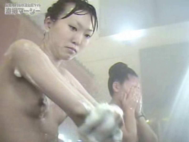 銭湯へ行ってみよう!! 綺麗なお姉さん編Vol.2 HなOL   銭湯  100pic 20