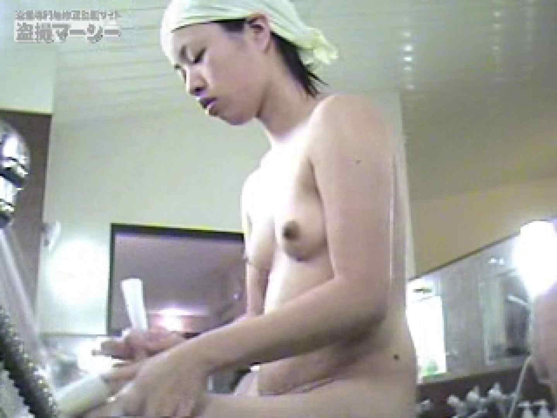銭湯へ行ってみよう!! 綺麗なお姉さん編Vol.2 HなOL   銭湯  100pic 79