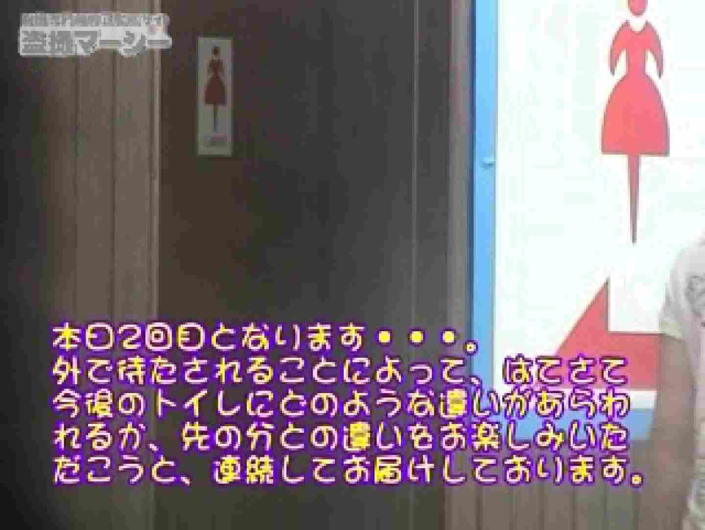 江ノ島 公共厠事情! 厠   黄金水  75pic 22