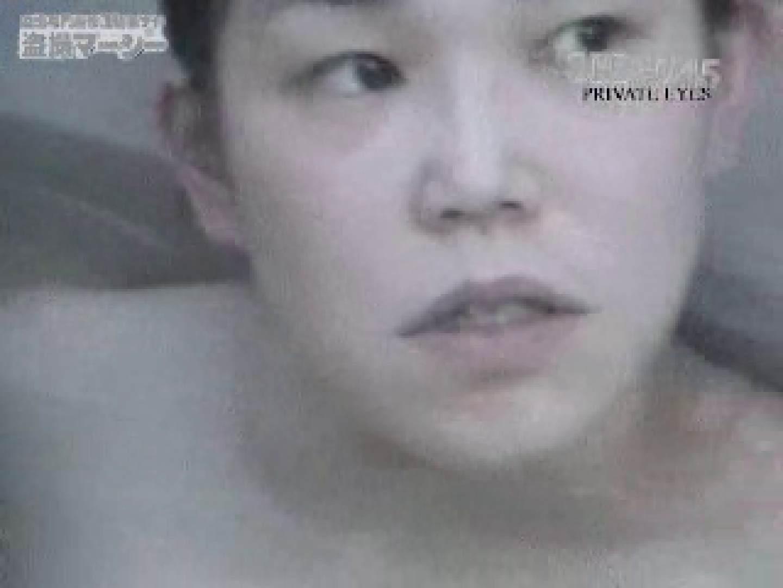 新露天浴場⑤ spd-045 裸体   露天  97pic 32