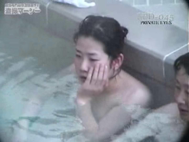新露天浴場⑤ spd-045 裸体   露天  97pic 34