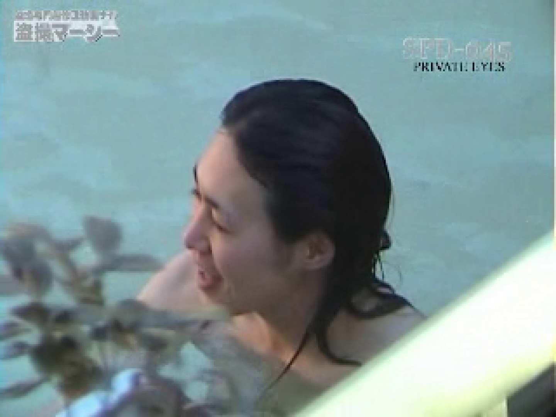 新露天浴場⑤ spd-045 裸体   露天  97pic 37