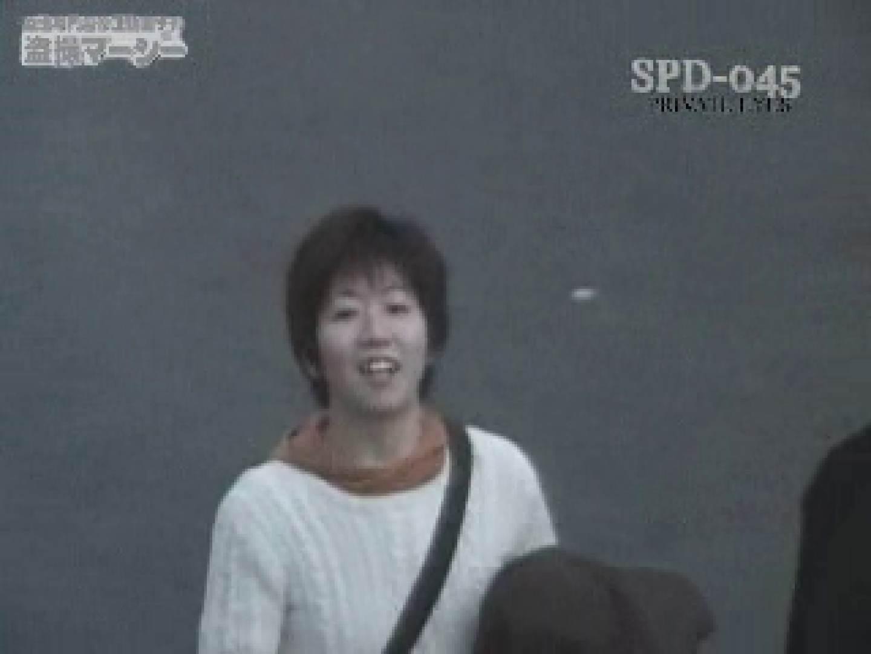 新露天浴場⑤ spd-045 裸体   露天  97pic 44