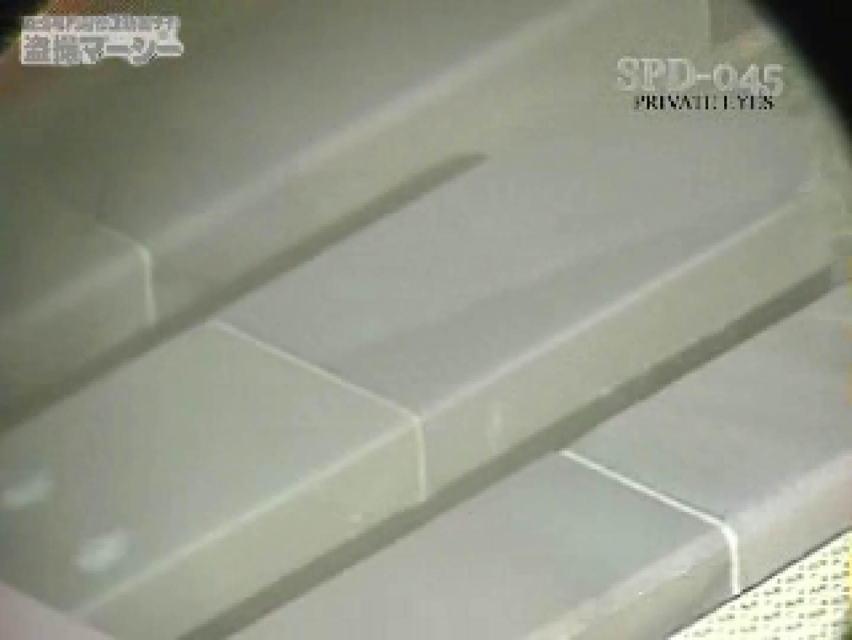 新露天浴場⑤ spd-045 裸体   露天  97pic 61