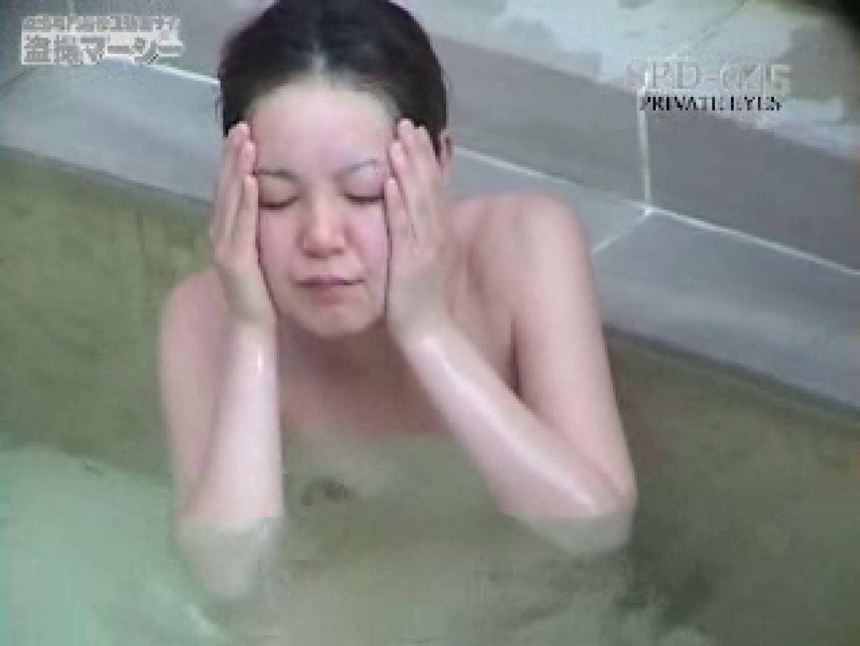 新露天浴場⑤ spd-045 裸体   露天  97pic 86