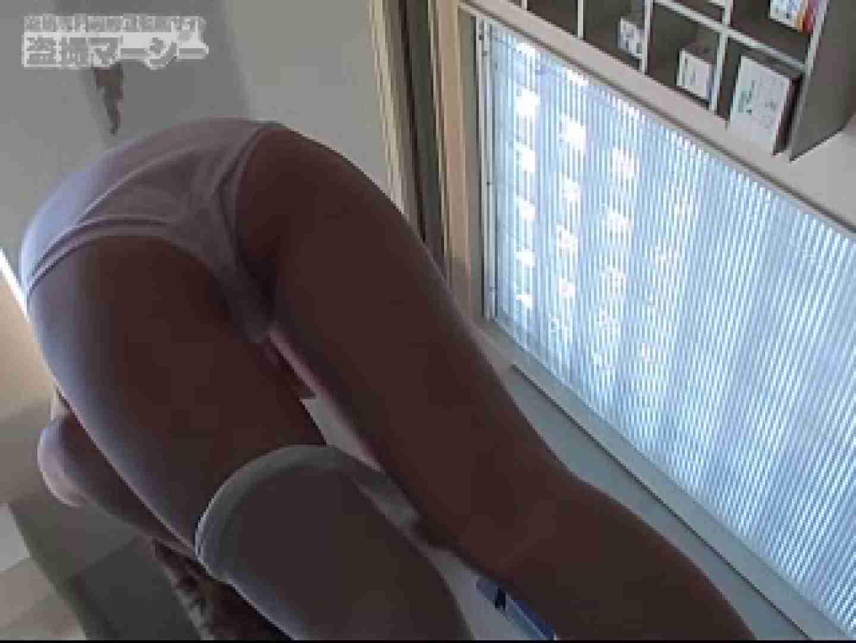 潜入!!白衣の天使の更衣室 スケベ   パンティ  103pic 8
