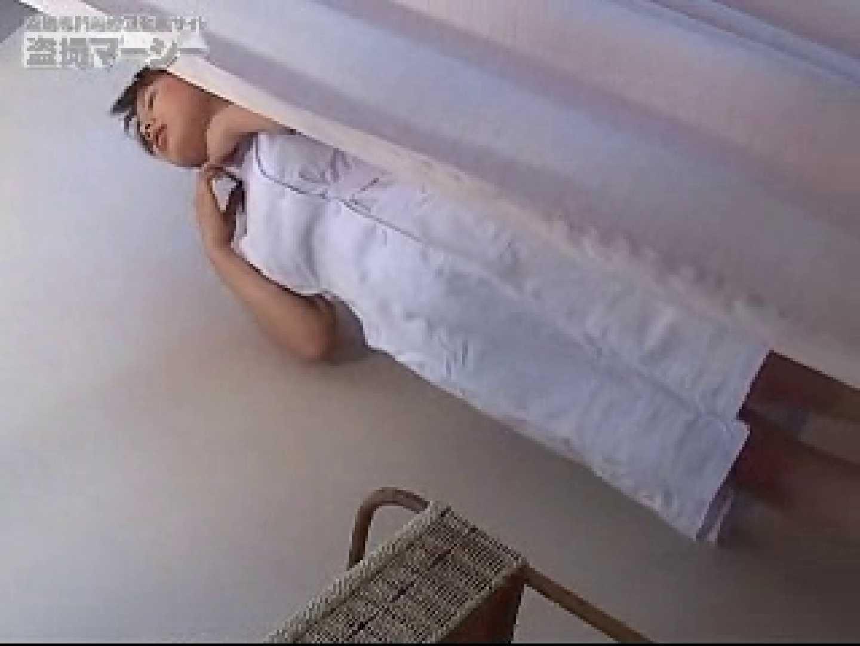 潜入!!白衣の天使の更衣室 スケベ   パンティ  103pic 41
