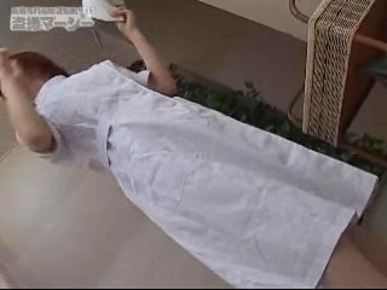 潜入!!白衣の天使の更衣室 スケベ   パンティ  103pic 65