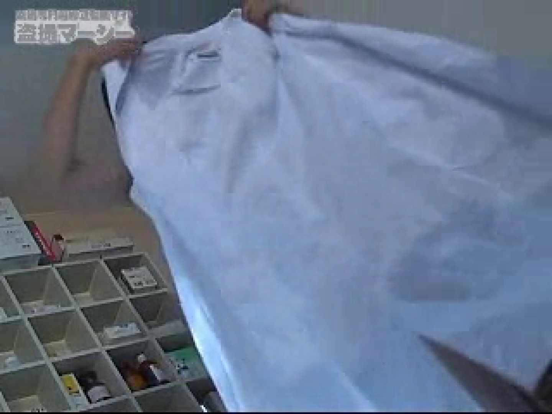 潜入!!白衣の天使の更衣室 スケベ   パンティ  103pic 73