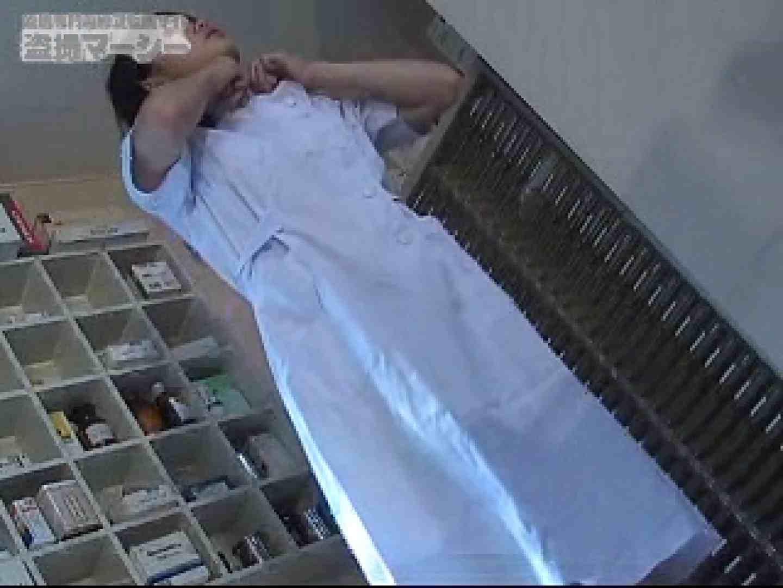 潜入!!白衣の天使の更衣室 スケベ   パンティ  103pic 74