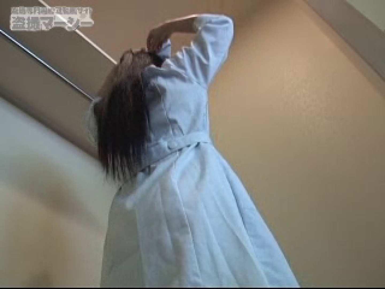 潜入!!白衣の天使の更衣室 スケベ   パンティ  103pic 78