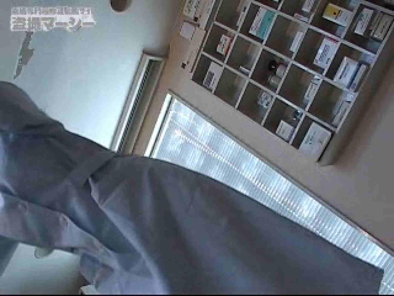潜入!!白衣の天使の更衣室 スケベ   パンティ  103pic 88