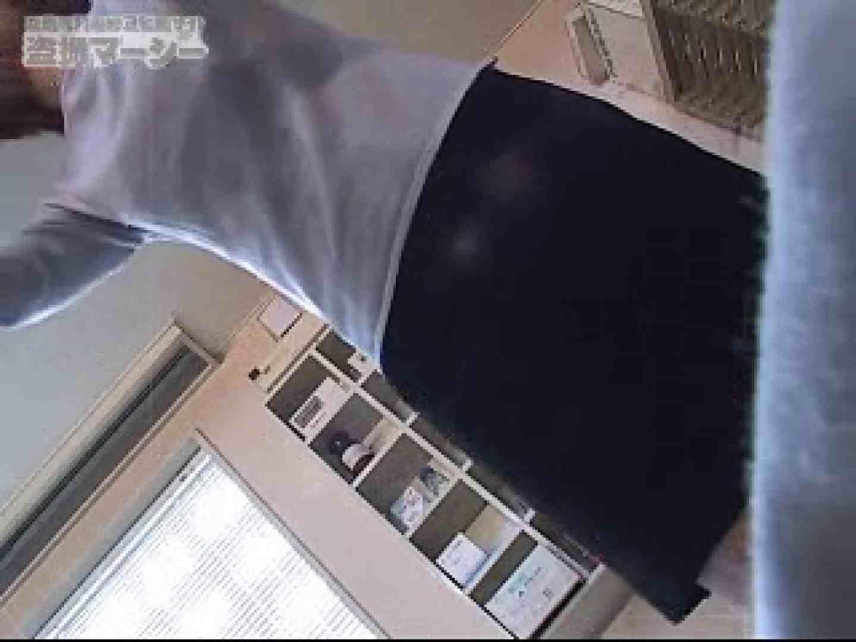 潜入!!白衣の天使の更衣室 スケベ   パンティ  103pic 99