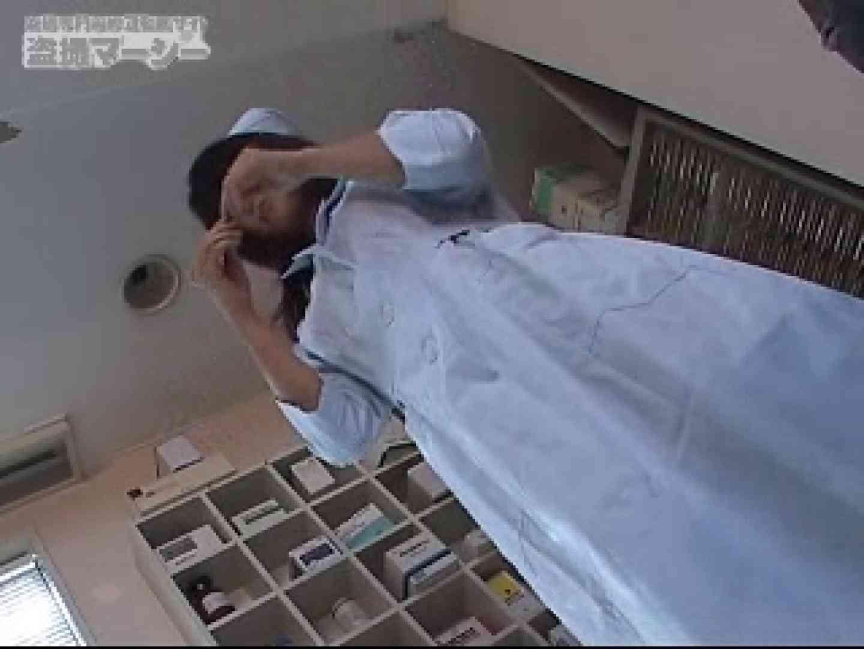 潜入!!白衣の天使の更衣室 スケベ   パンティ  103pic 102