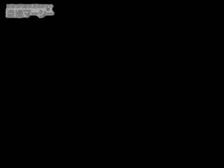 高画質!オマンコ&肛門クッキリ丸見えかわや盗撮! vol.03 マンコ | HなOL  63pic 9