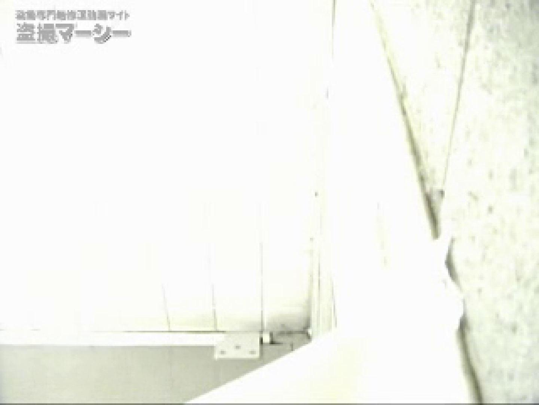高画質!オマンコ&肛門クッキリ丸見えかわや盗撮! vol.03 マンコ | HなOL  63pic 42