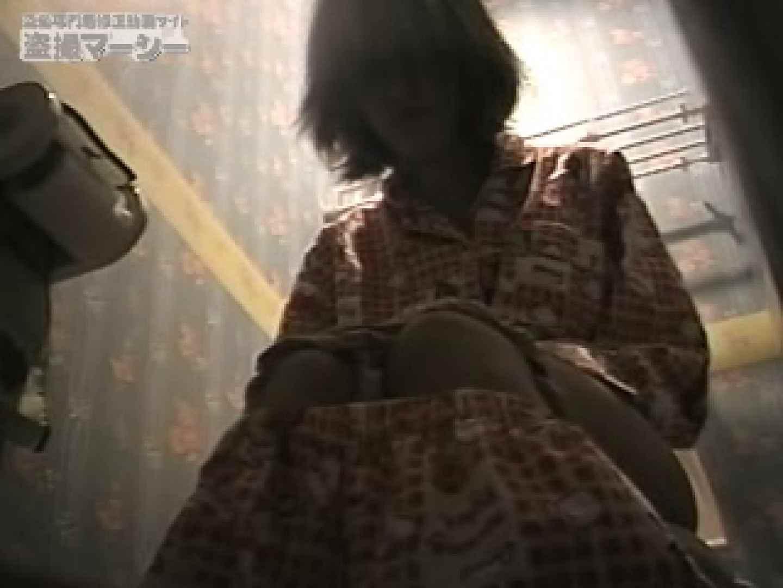潜入!合宿天国vol1 潜入シリーズ   ホテル潜入  96pic 8