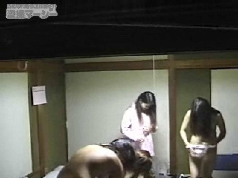 潜入!合宿天国vol1 潜入シリーズ   ホテル潜入  96pic 13