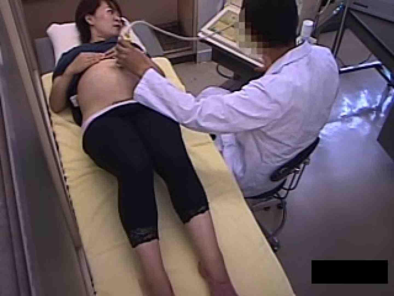 卑猥な産婦人科 騙された妊婦達 卑猥 | 妊婦ヌード  104pic 41