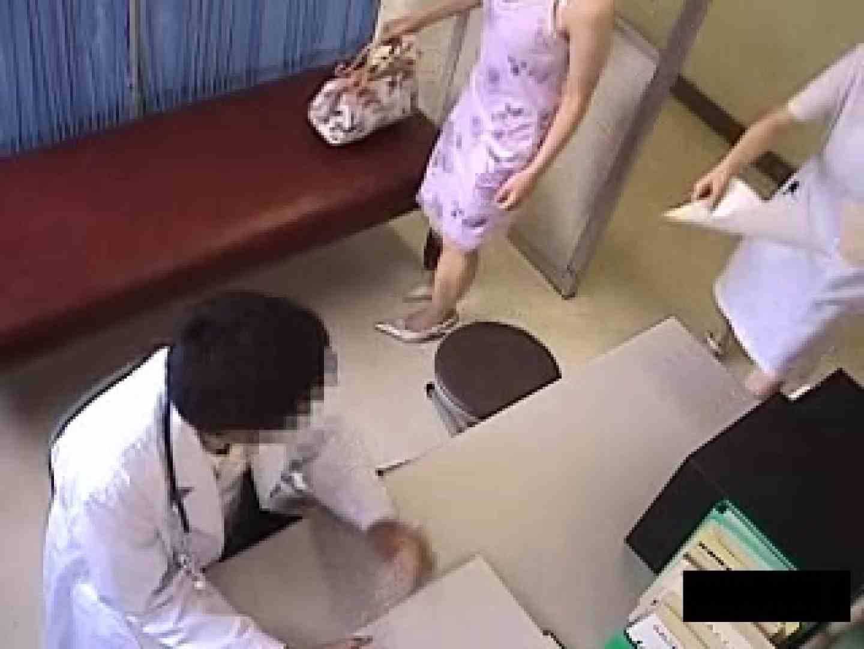 卑猥な産婦人科 騙された妊婦達 卑猥 | 妊婦ヌード  104pic 46