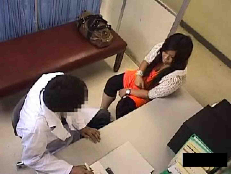 卑猥な産婦人科 騙された妊婦達 卑猥 | 妊婦ヌード  104pic 54