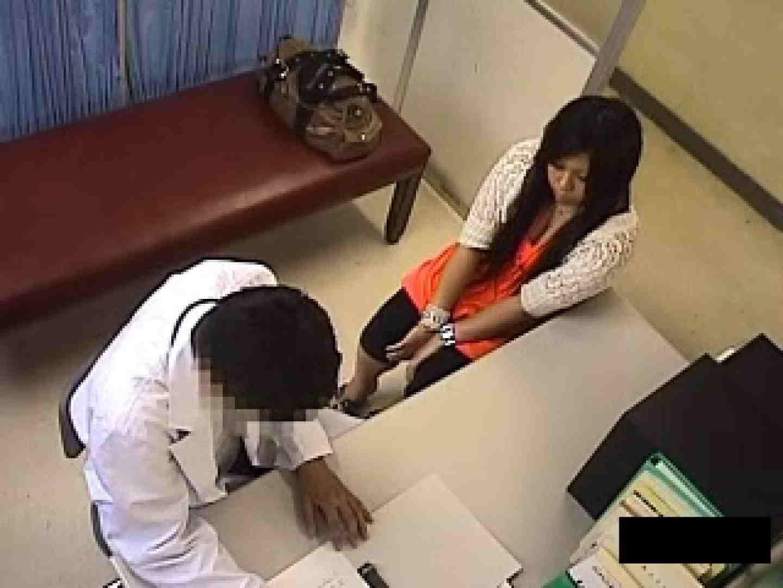 卑猥な産婦人科 騙された妊婦達 卑猥 | 妊婦ヌード  104pic 55