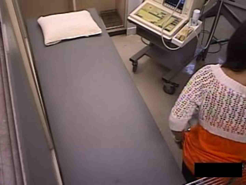 卑猥な産婦人科 騙された妊婦達 卑猥 | 妊婦ヌード  104pic 59