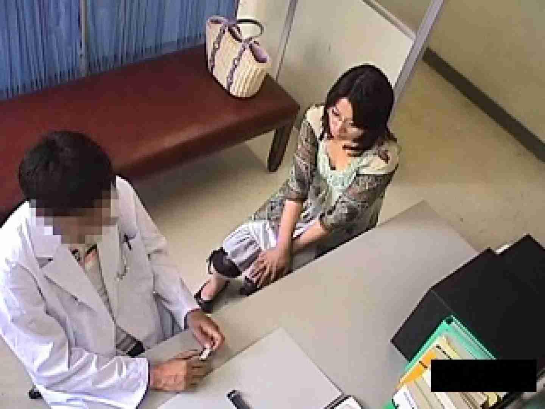 卑猥な産婦人科 騙された妊婦達 卑猥 | 妊婦ヌード  104pic 63