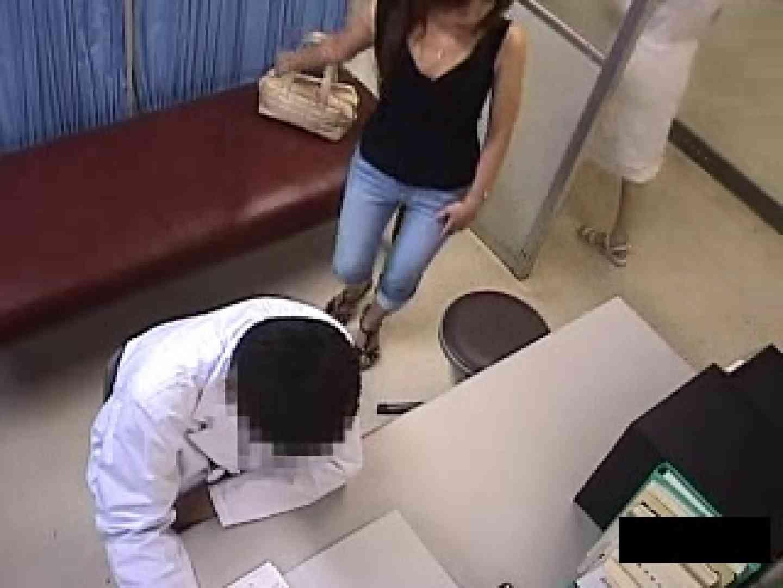 卑猥な産婦人科 騙された妊婦達 卑猥 | 妊婦ヌード  104pic 71