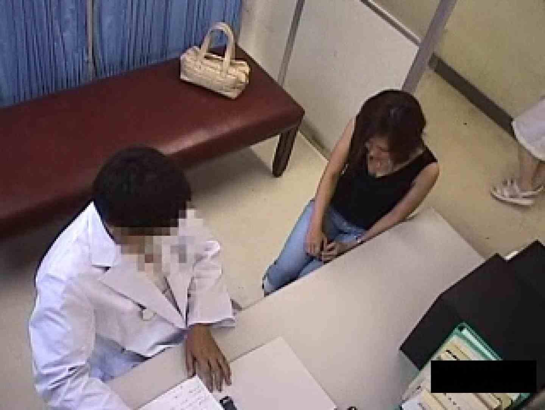 卑猥な産婦人科 騙された妊婦達 卑猥 | 妊婦ヌード  104pic 72