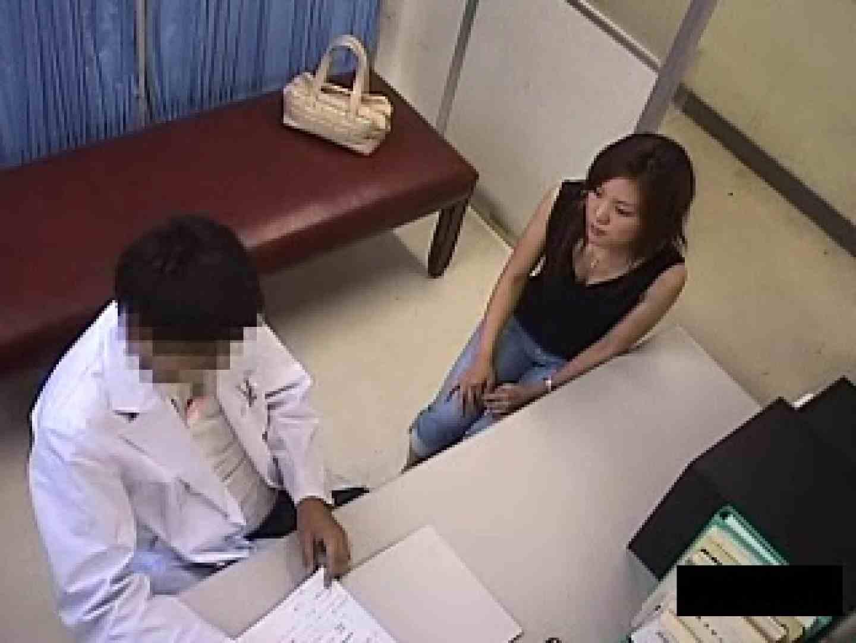 卑猥な産婦人科 騙された妊婦達 卑猥 | 妊婦ヌード  104pic 74
