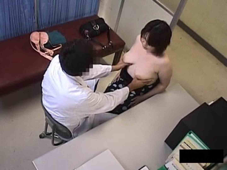 卑猥な産婦人科 騙された妊婦達 卑猥 | 妊婦ヌード  104pic 91
