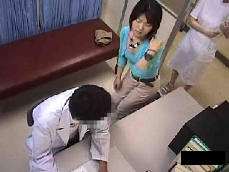卑猥な産婦人科 騙された妊婦達 卑猥 | 妊婦ヌード  104pic 94