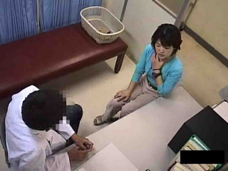 卑猥な産婦人科 騙された妊婦達 卑猥 | 妊婦ヌード  104pic 95