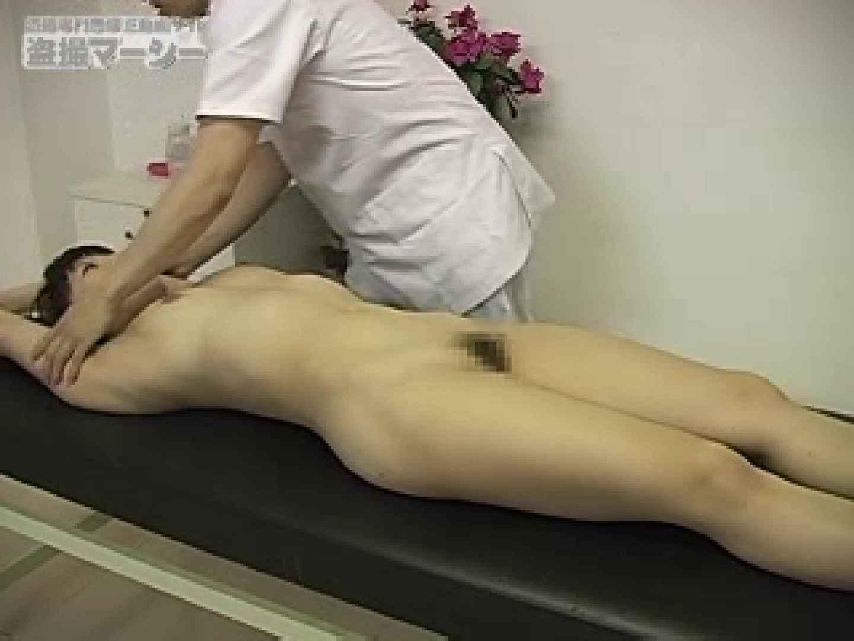 未熟な肌 淫行エステ スケベ   マンコ  59pic 23
