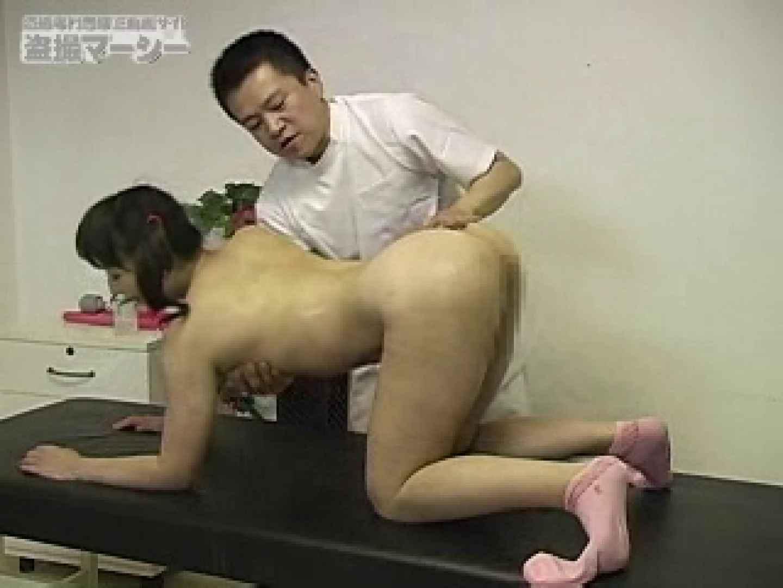未熟な肌 淫行エステ スケベ   マンコ  59pic 27