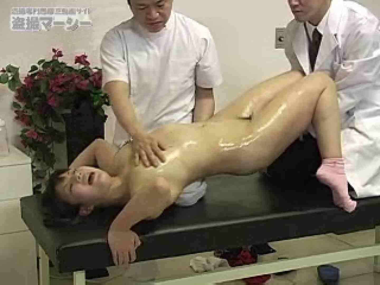 未熟な肌 淫行エステ スケベ   マンコ  59pic 32