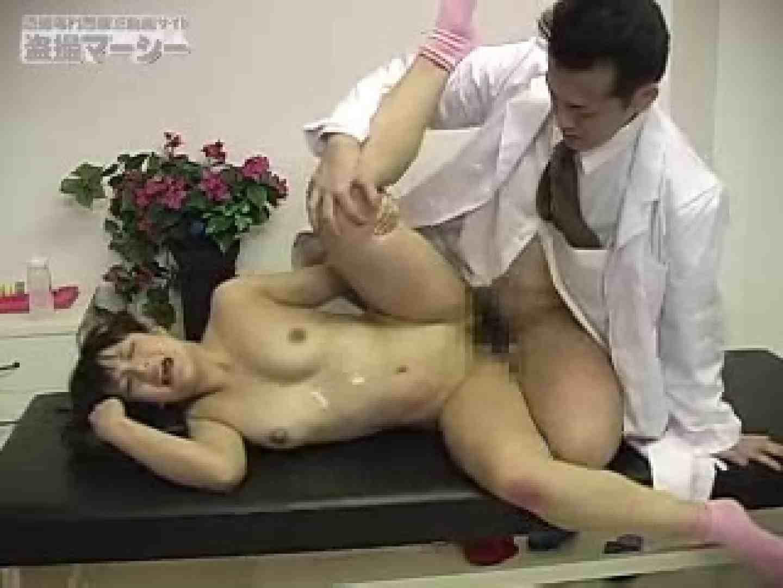 未熟な肌 淫行エステ スケベ   マンコ  59pic 41