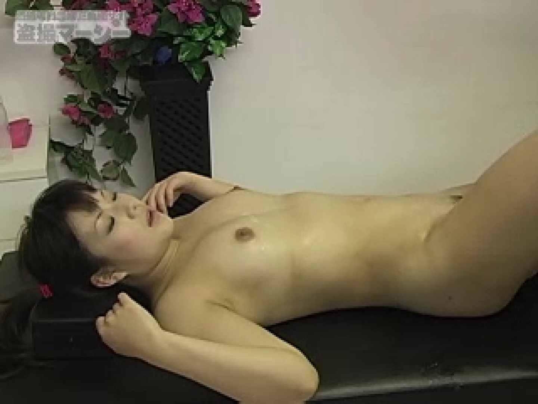 未熟な肌 淫行エステ スケベ   マンコ  59pic 46
