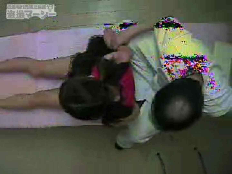 未熟な肌 淫行エステ スケベ   マンコ  59pic 49