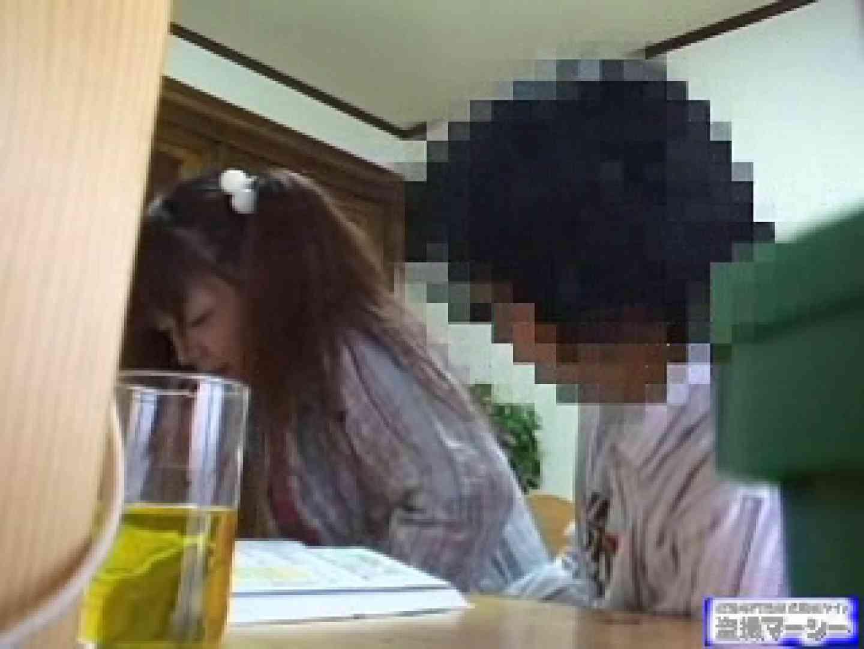 イタズラ家庭教師と教え子の淫行記録 イタズラセックス | オナニー  73pic 31