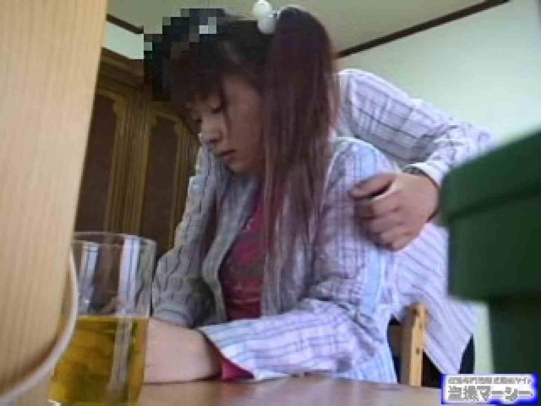 イタズラ家庭教師と教え子の淫行記録 イタズラセックス | オナニー  73pic 35