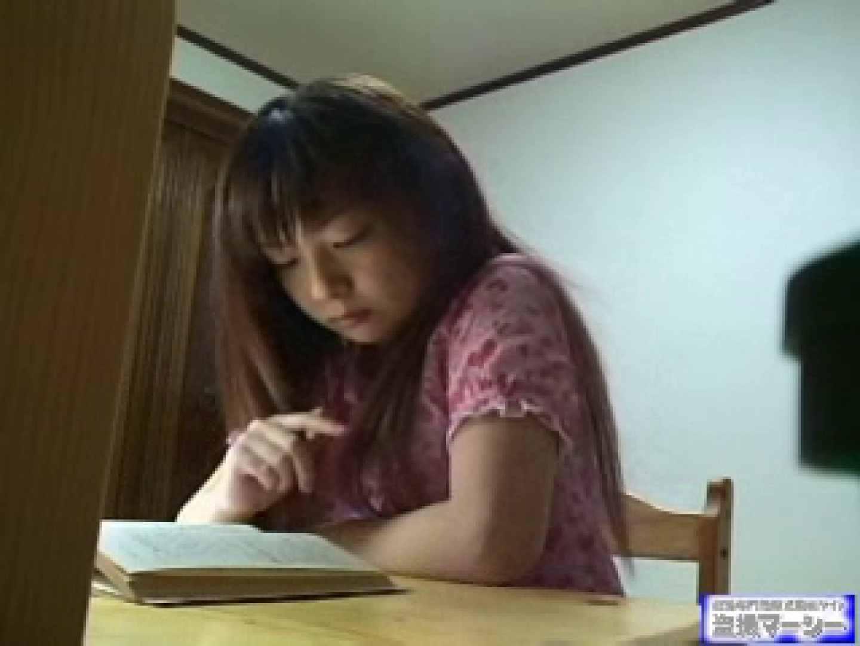 イタズラ家庭教師と教え子の淫行記録 イタズラセックス | オナニー  73pic 51