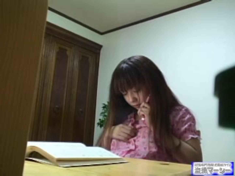 イタズラ家庭教師と教え子の淫行記録 イタズラセックス | オナニー  73pic 54